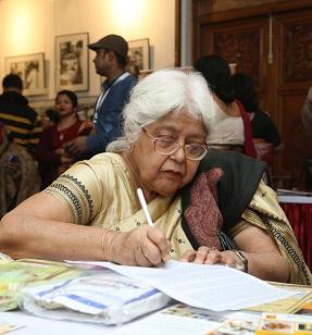 Ms Sunanda Bose